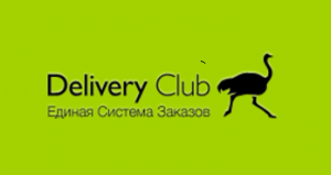 Delivery Club отзывы